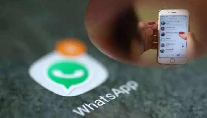 গ্রুপ কলিং এ বার আরও সহজ হল WhatsApp-এ