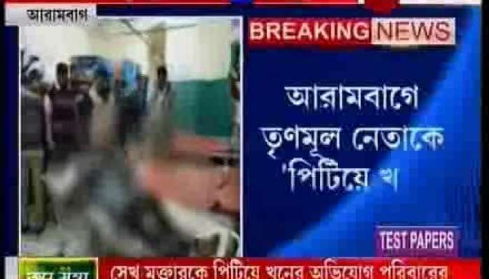 TMC leader in Arambagh hacked to death