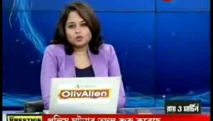 Egiye Bangla: Murshidabad Women Help Desk Started In Hariharpara Police Station